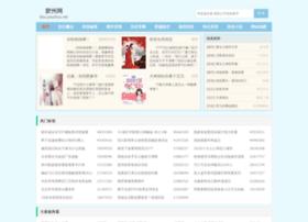 bbs.jiaozhou.net