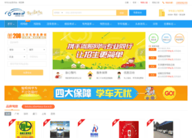 bbs.jiazhao.com