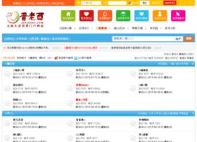bbs.jinlaoxi.com