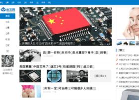 bbs.junshijia.com