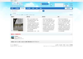 bbs.jxnews.com.cn