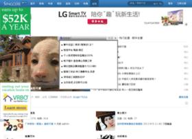 bbs.kejixun.com