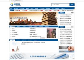 bbs.ky365.com.cn