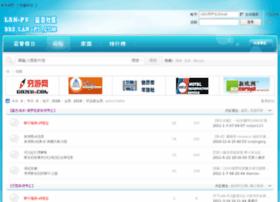 bbs.lan-pu.com