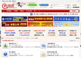 bbs.laoqianzhuang.com