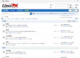 bbs.linuxpk.com