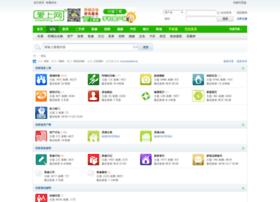 bbs.loveshang.com