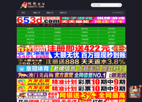 bbs.maoshan118.com