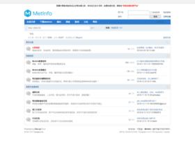 bbs.metinfo.cn