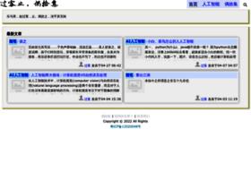 bbs.mihua.net