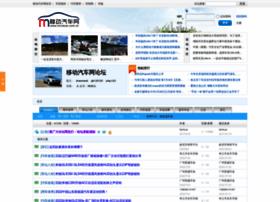 bbs.movecar.com.cn