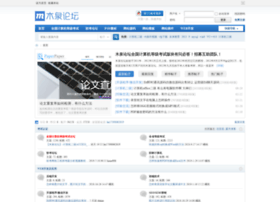 bbs.muquan.net