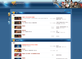 bbs.object.com.cn