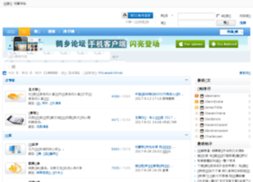 bbs.panjin.net