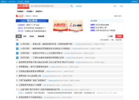 bbs.people.com.cn