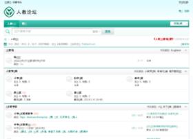 bbs.pep.com.cn