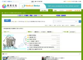 bbs.pharmnet.com.cn