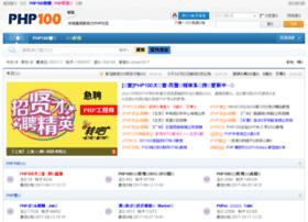 bbs.php100.com