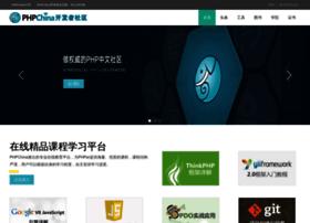 bbs.phpchina.com