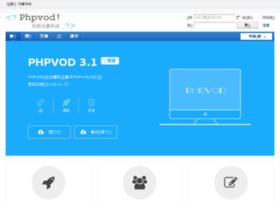 bbs.phpvod.com