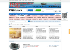 bbs.plcjs.com