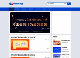 bbs.ppmoney.com