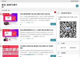 bbs.pspchina.net