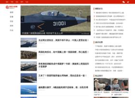 bbs.qianyan001.com
