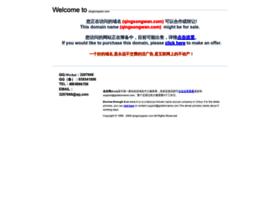 bbs.qingsongwan.com