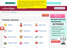 bbs.romza.ru