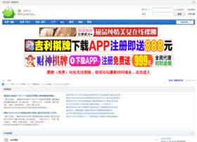 Bbs.sejie.com