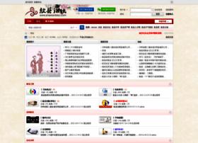 bbs.shexianbbs.com