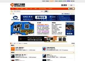 bbs.skykiwi.com