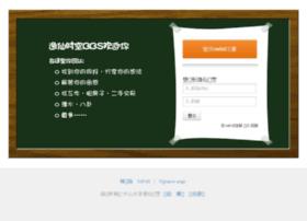 bbs.sysu.edu.cn