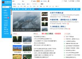 bbs.tianhoo.net