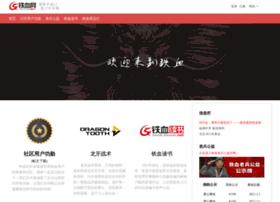 bbs.tiexue.net