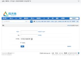 bbs.tongji.net