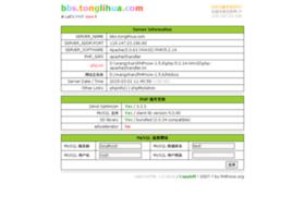 bbs.tonglihua.com