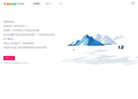 bbs.wfun.com