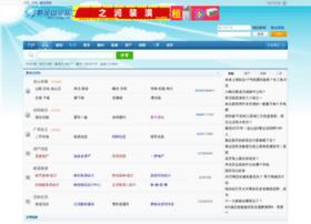 bbs.xinjs.cn
