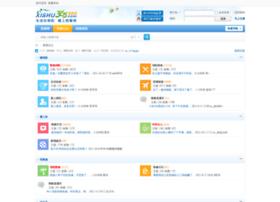 bbs.xishu365.com