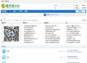 bbs.xnz360.com