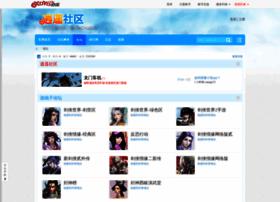bbs.xoyo.com