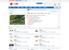 bbs.xuanen.gov.cn