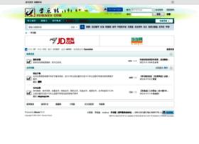 bbs.xueleku.com