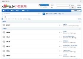 bbs.xwei.tv