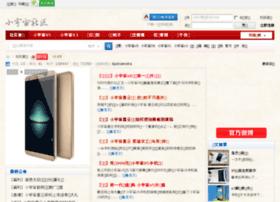 bbs.xyzshouji.com