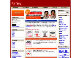 bbs.yapy.jp
