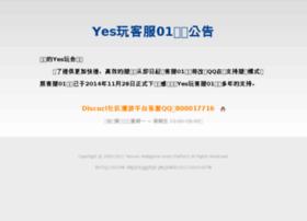 bbs.yeswan.com