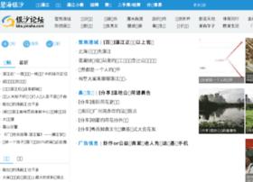 bbs.yinsha.com